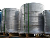 Jinan Hyupshin Flanges Co., Ltd, Forged Flanges, Steel Flanges, Manufacturer, Exporter from Shandong of China, flanges packing and  delivery